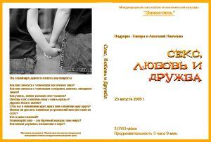 deshevie-prostitutki-chelyabinska