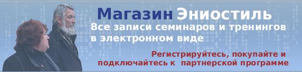 Интернет-магазин Эниостиль
